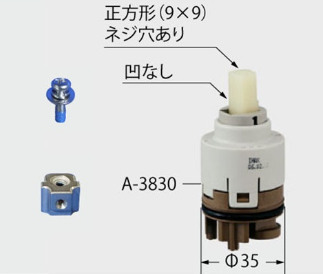 A-3830-40