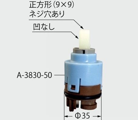 A-3830-50